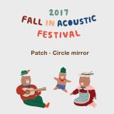 FIAF Patch / Circle mirror
