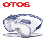 OTOS 오토스 보안경 고글 S-506B (환기통형)