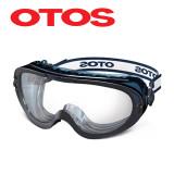 OTOS 오토스 보안경 고글 S-520AX (멀티-밀착형)