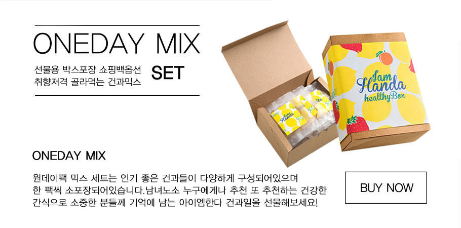 원데이팩 믹스세트 패밀리 25팩 X 1SET