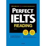 퍼펙트 아이엘츠리딩 (Perfect IELTS Reading)