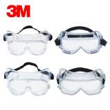 3M 고글 보안경 332AF(40651) 334AF(40661) 454AF(40305) 452AF(40301) / 직접통풍 간접통풍