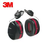 3M 귀덮개 H10P3E (헬멧 안전모용) 청력 보호구 소음방지 귀마개