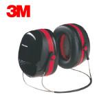 3M 귀덮개 H10B 청력 보호구 소음방지 귀마개