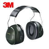 3M 귀덮개 H7A 청력 보호구 소음방지 귀마개