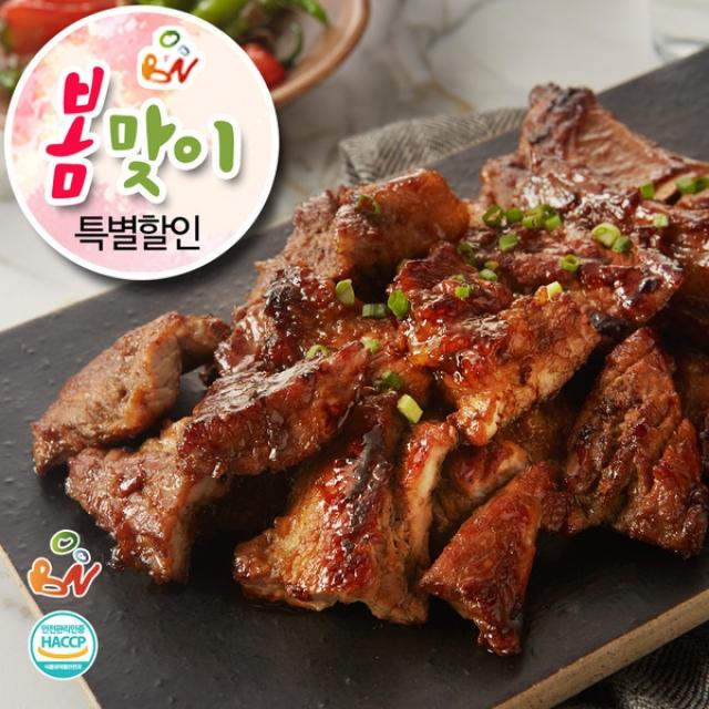 [이벤트] 수제돼지갈비 1kg + 1kg
