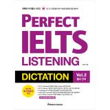 퍼펙트 아이엘츠리스닝 딕테이션2 (Perfect IELTS Listening Dictation Vol 2)