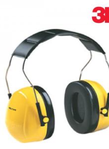 3M 헤드폰형 청력 보호구 귀덮개 H9A귀마개 산업용귀마개 공업용귀마개 귀덮개 귀덥개 보호귀마개 접이식귀마개