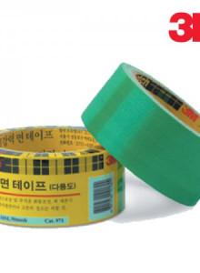 3M 스카치 강력 면 테이프 971 청테이프 천면테이프û청테이프 청면테이프 OPP 은면테이프 포장테이프 스카치테이프 박스테이프 청테잎 포장테잎
