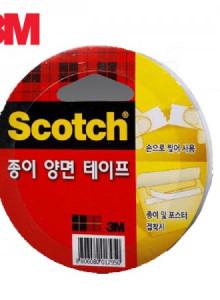 3M 찢어쓰는 종이 양면테이프 12mm x 10M3m3m테이프 테이프 3M양면테이프 화지양면테이프 얇은양면테이프 테이프 접착테이프