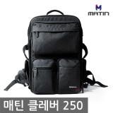 매틴 클레버250 차콜그레이 백팩 M10080 카메라가방 /DSLR백팩 15.4인치 노트북수납/용량14L 무게1.2kg (클레버250 차콜그레이 백팩)