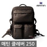 매틴 클레버250 헤이즐넛 브라운 백팩 M10081 카메라가방/DSLR백팩 15.4인치 노트북수납/용량14L 무게1.2kg (클레버250 헤이즐넛 브라운 백팩)