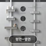 맥맨 멀티 시스템 욕실 선반 2EA 평면형+평면형 (벽선반 코너 욕실수납)