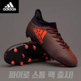 아디다스 엑스 17.3 FG 아동축구화 직수입축구화 키즈축구화