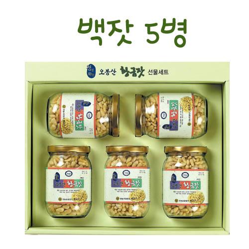 오봉산 백잣 (140g x 5병)