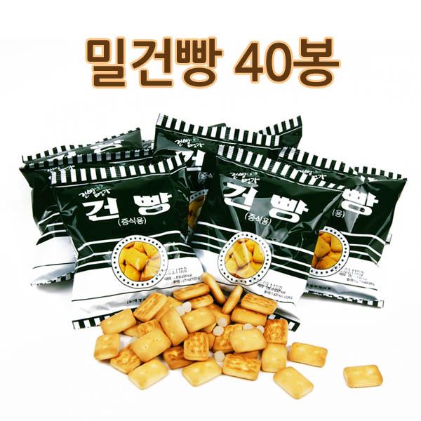 밀건빵 (40봉)