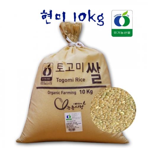 토고미현미 10kg