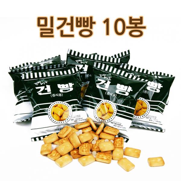밀건빵 (10봉)