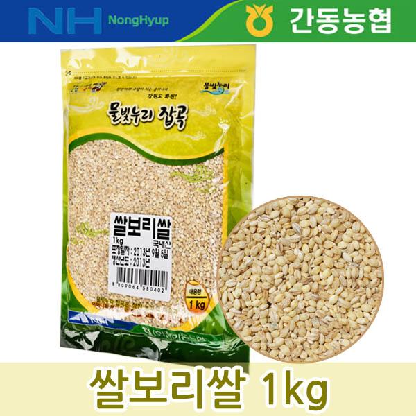 쌀보리쌀 1kg