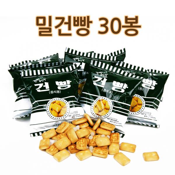 밀건빵 (30봉)