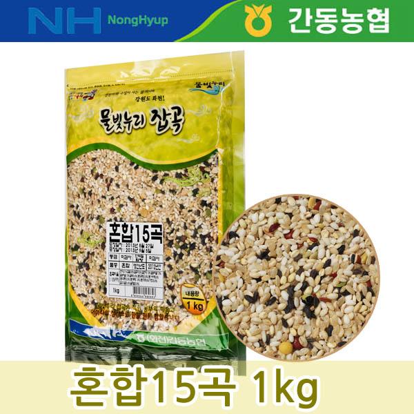 혼합15곡 1kg