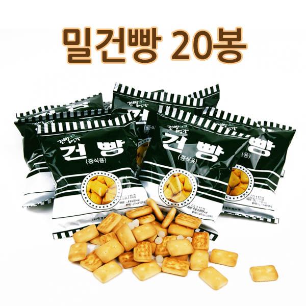 밀건빵 (20봉)