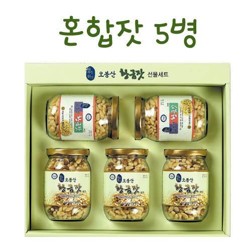 오봉산 황금잣 혼합세트 140g x 5병 (백잣2+황잣3)
