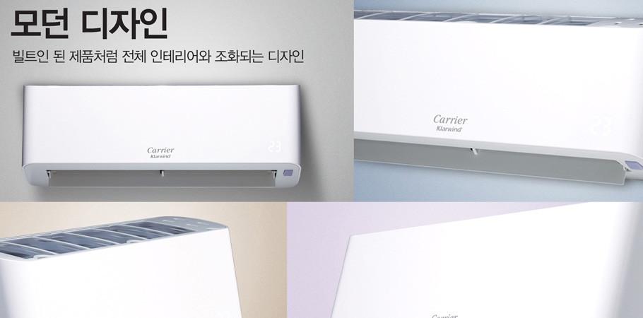 캐리어에어컨 1등급 인버터 벽걸이 냉난방기 CSV-Q097W 9평 업소용