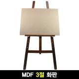 [스쿨문구] MDF 화판 3절 스케치보드 이젤받침 판넬