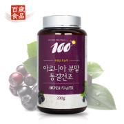 백세식품 국내산 아로니아 230g [무료배송]