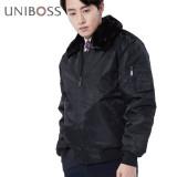 추동작업복 점퍼 UBS-1307 추동복 방한복 겨울코트