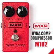 [정품/공식] MXR M102 DYNA COMP / 던롭 컴프레서 / 다이나 컴프 M 102 / 부산 삼광악기