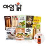 [아임닭] 닭가슴살 BEST 11종 맛보기 패키지