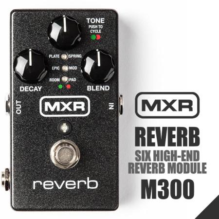 [정품/공식] MXR Reverb M300 / 던롭 리버브 페달 / M 300 / 부산 삼광악기