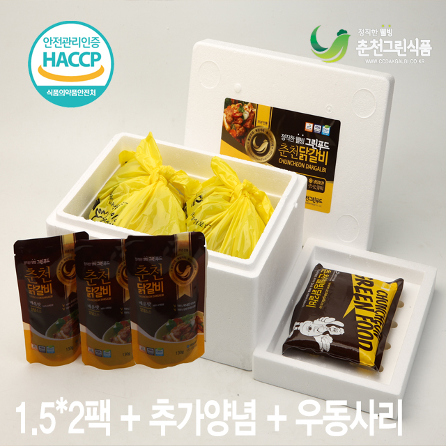 [수제포장] 춘천닭갈비 3kg