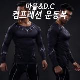 헬스장 크로스핏 마블 DC 히어로 컴프레션 운동복 상의