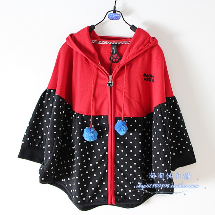 [해외] 여성 상의 Spring new women cute girl students loose big yards female cardigan h : 우먼즈집합 - 네이버쇼핑