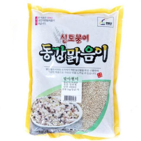 발아현미1kg