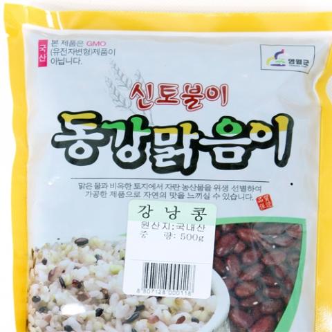 강낭콩(동강맑음이) 500g