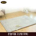 김수자 온열더블 2난방(국화)