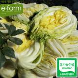 [이팜] [예약상품 D-2] 유기농 절임배추(20kg)