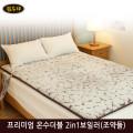 김수자 프리미엄 온수더블 2in1보일러(조약돌)