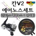 (싸다오피싱) 랍스타낚시대세트 바다좌대낚시대세트 칸V2 120CM / 시마노 에어노스 / 세미플로팅 라인