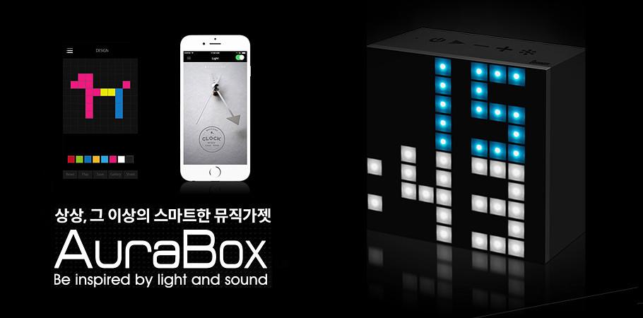 [무아스] 디붐 휴대용 블루투스 스피커 오라박스 AuraBox