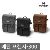 매틴 프렌지-300 백팩 카메라/DSLR가방/빈티지 데이백 (매틴 프렌지-300)