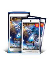 드래곤빌리지 게임카드 16탄 [빛의그림자 카르나] 1박스 + 2팩