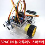 SPAC1N 뉴 아두이노 자동차 스마트카 장애물로봇