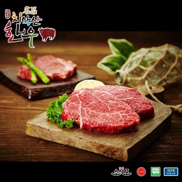 치악산한우 안심(스테이크용)(1등급 300g)