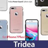 [Tridea] 50%한정특가 아이폰7+/8+ 충격방지 카본 파워가드 휴대폰 케이스