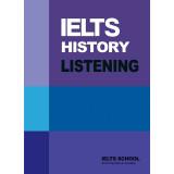 아이엘츠리스닝 족보 (IELTS Listening History)